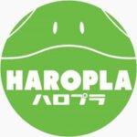haropimg1